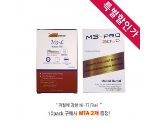 Ni-Ti File ( M3-L Platinum / M3-PRO GOLD / W-ONE )