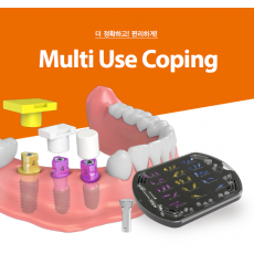 Multi Use Coping KIT