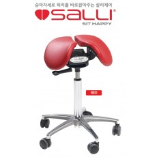 Salli Chair