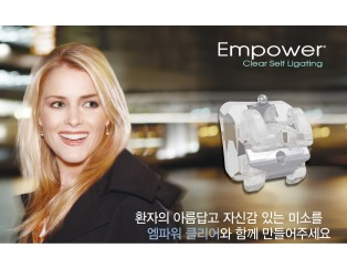 EmPower Clear/Metal, IM Tube (10set)