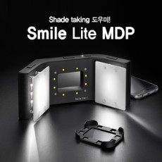 Smile lite MDP (1set)